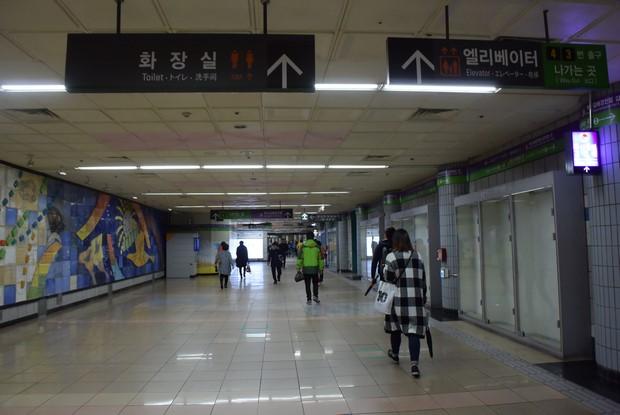 2015 Seoul Busan Trip Day4_14