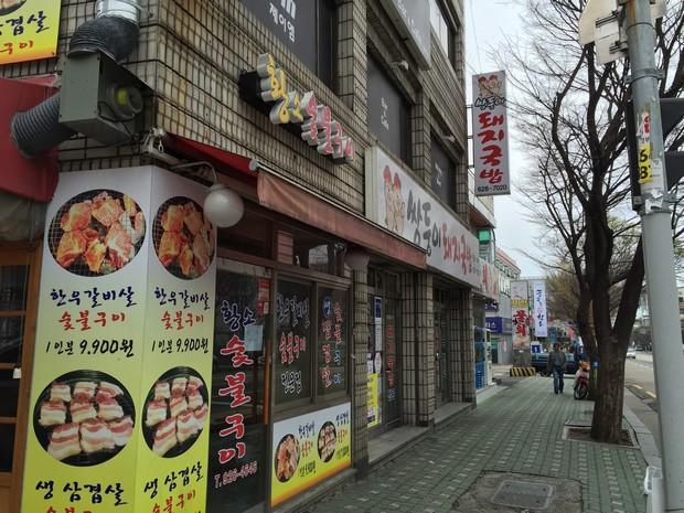 2015 Seoul Busan Trip Day5_07