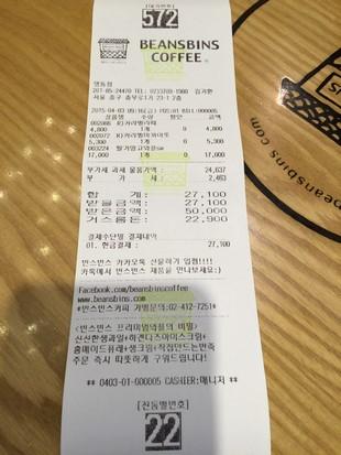 2015 Seoul Busan Trip Day6_09