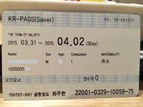 2015 Seoul+Busan Trip_KTX_3
