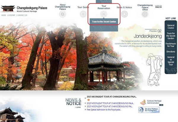 Changdeokgung Secret Garden Tour Reservation_01