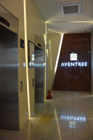 Hotel Aventree Busan_Access_09