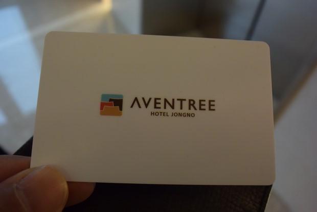 Hotel Aventree Busan_Room_01