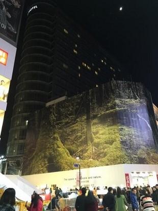 Loisir Hotel Seoul Myeongdong_Building_02