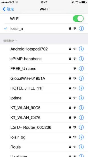 Loisir Hotel Seoul Myeongdong_WiFi_01