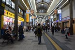 2014 Hokkaido Winter Trip_Day 2_4