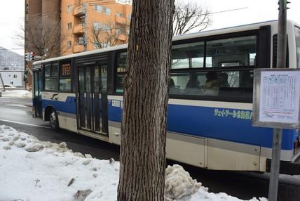 2014 Hokkaido Winter Trip_Day2_12