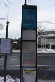 2014 Hokkaido Winter Trip_Day2_13