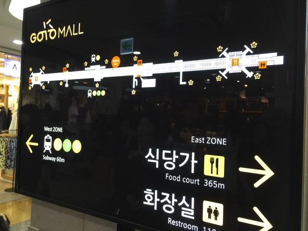 2015 Seoul Busan Trip Day6_33