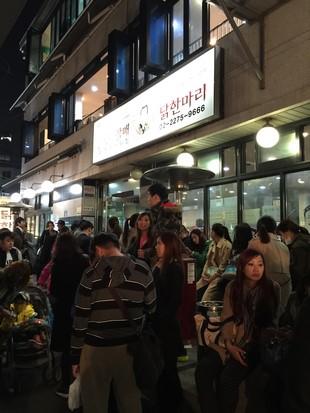 2015 Seoul Busan Trip Day6_89