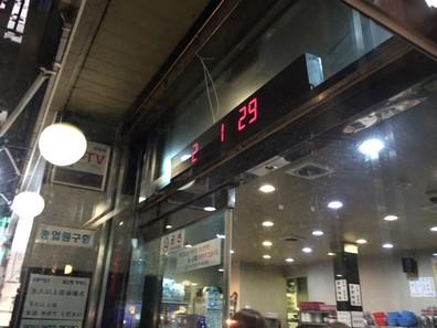 2015 Seoul Busan Trip Day6_94