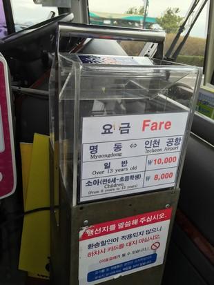 2015 Seoul Busan Trip Day7_13