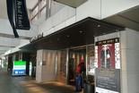 Century Royal Hotel Sapporo_2
