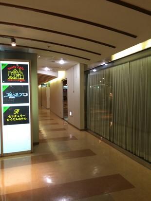 Century Royal Hotel Sapporo_Location_15