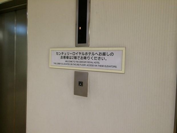 Century Royal Hotel Sapporo_Location_18