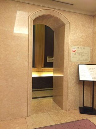 Century Royal Hotel Sapporo_Location_20