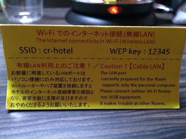 Century Royal Hotel Sapporo_Room_31