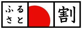 Japan Hometown Coupon_02