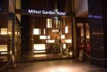 Mitsui Garden Hotel Sapporo_1