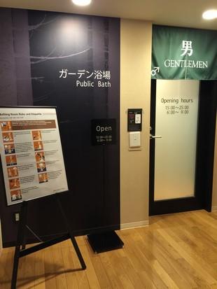 mitsui-garden-hotel-sapporo_new_07