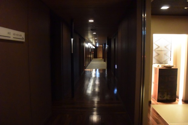 Mokunosho_Room_01