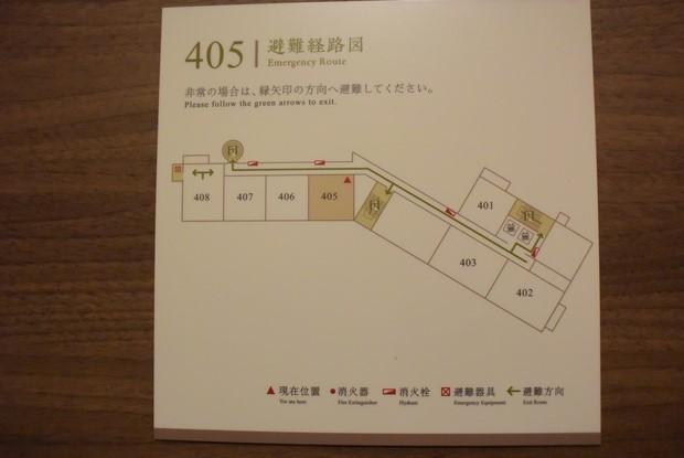 Mokunosho_Room_04