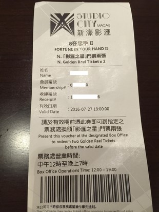 Studio City Macau Lucky Draw_06