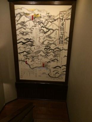 Unga-no-Yado Otaru Furukawa_Onsen_03