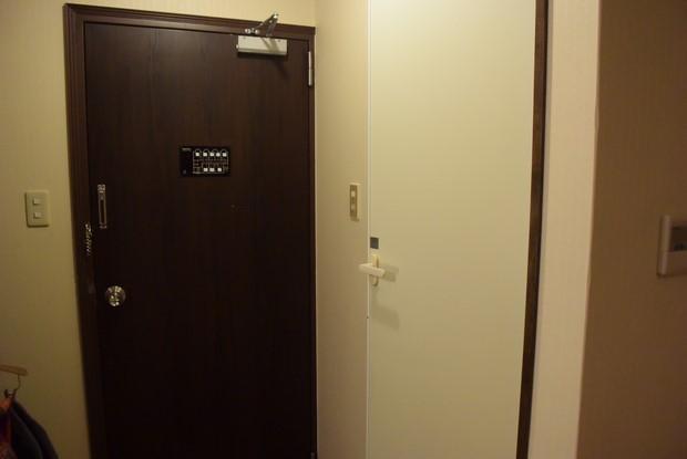 Unga-no-Yado Otaru Furukawa_Room_35