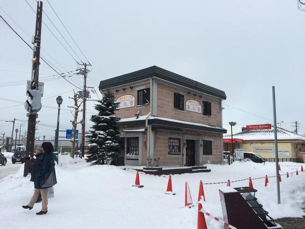 2014 Hokkaido Winter Trip_Day5_53