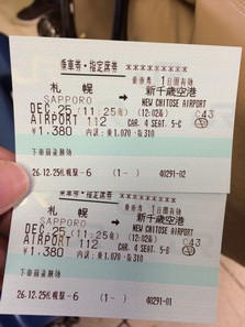 2014 Hokkaido Winter Trip_Day7_04