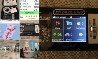Ninja WiFi SoftBank 303ZT - Featured