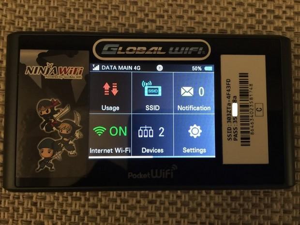 Ninja WiFi SoftBank 303ZT_14