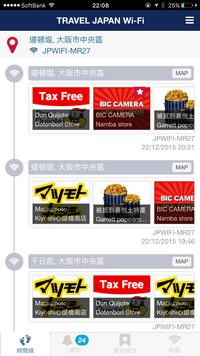 Japan Travel Wi-Fi BIC CAMERA Coupon_02