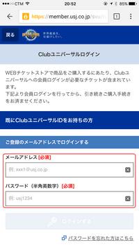 Puchase Ticket in USJ Website_52