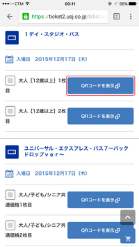 Puchase Ticket in USJ Website_53