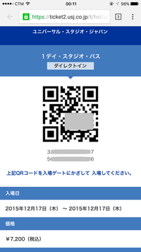 Puchase Ticket in USJ Website_54
