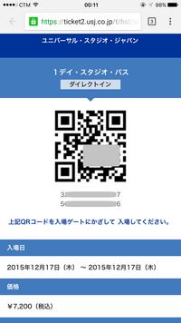 Puchase Ticket in USJ Website_54