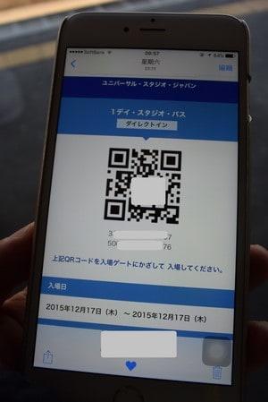Puchase Ticket in USJ Website_56