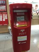 ToCoo ETC Rental_Post Box_02