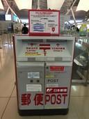 ToCoo ETC Rental_Post Box_03