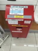 ToCoo ETC Rental_Post Box_04