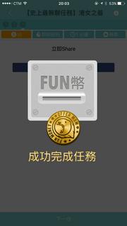 fun money_16