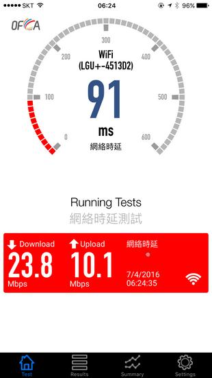 Esondata Korea WiFi Egg_Speed02