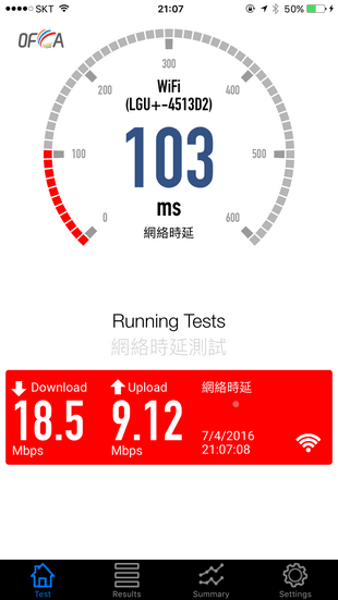 Esondata Korea WiFi Egg_Speed04