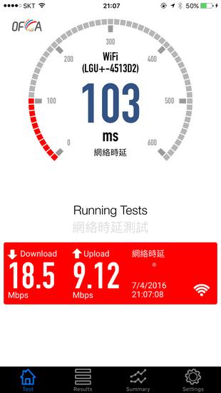 Esondata Korea WiFi Egg_Speed04