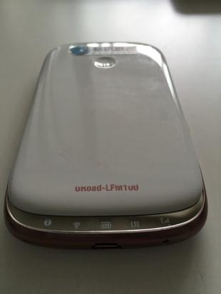 Esondata Korea WiFi Egg_URoad-LFM100_02