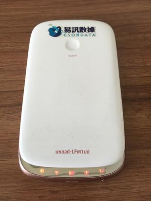 Esondata WiFi Router_06