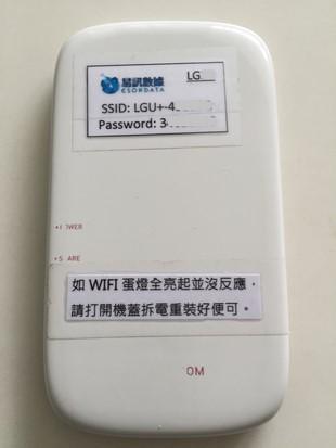 Esondata WiFi Router_08