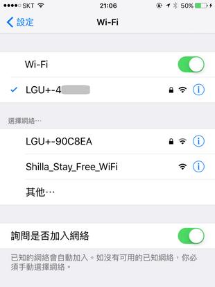 Esondata WiFi Router_10